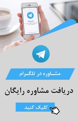 جراح-بینی-مشهد