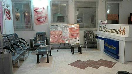 دکتر دندانپزشک-مشهد